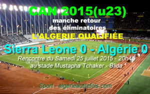CAN 2015 (U23) - stade-blida