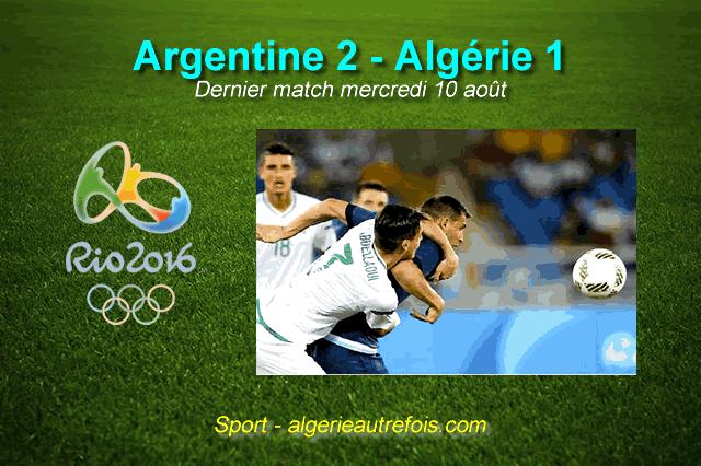 JO-2016 Argentine-Algerie (2-1)