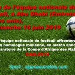 CAN 2019: L'équipe nationale de football en match préparatoire