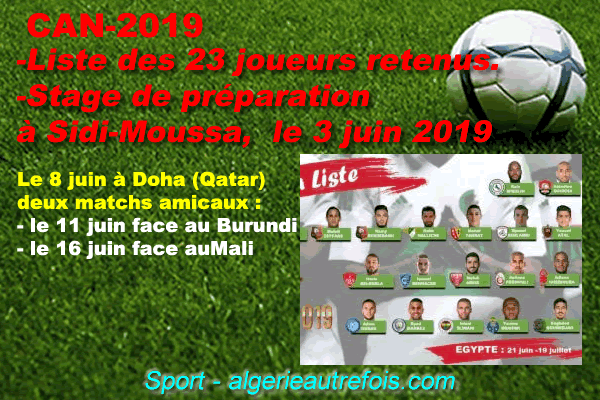 CAN-2019 liste et stage